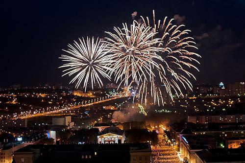 С днём города поздравления белгород 1